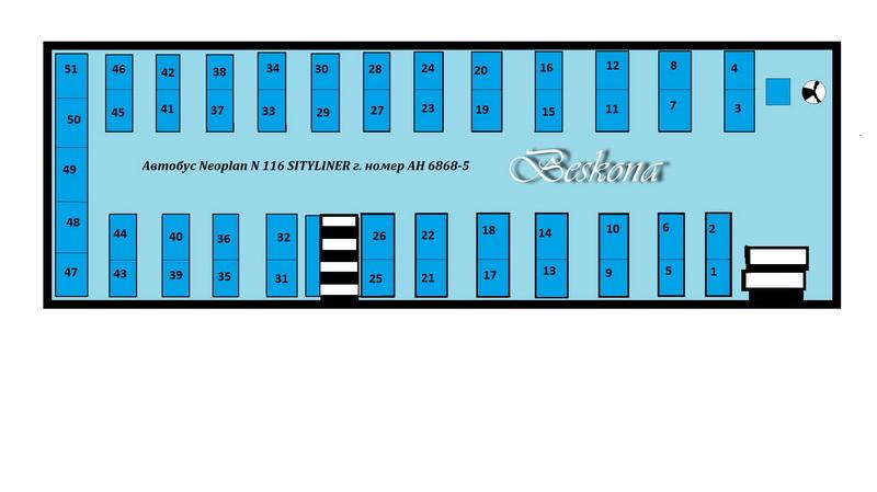 Neoplan 116 схема мест